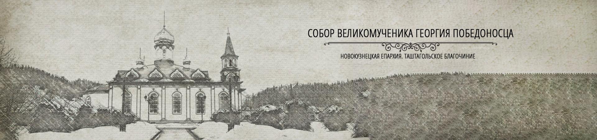 День православной книги.